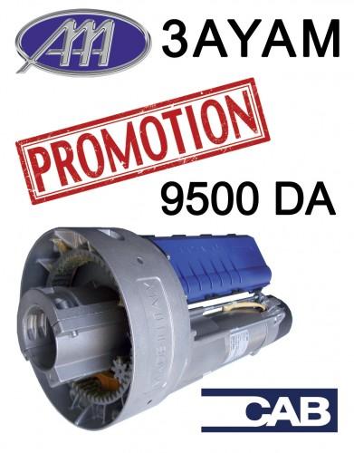 moteur rideau electrique sur dlalaonline ouedkniss alg 233 rie n 176 89578